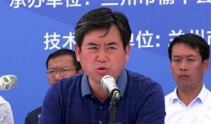 2018年榆中县地质灾害应急演练