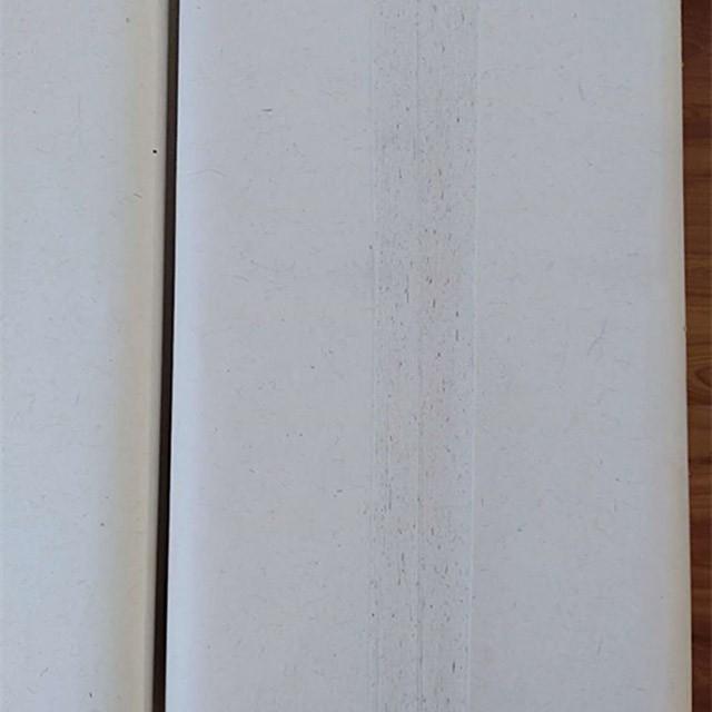 四尺空白长纤维宣
