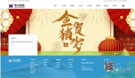 企业在扬州网站制作之前要确定网站有什么准备?