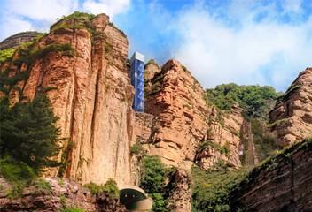 山西太行山脉黄崖洞景区