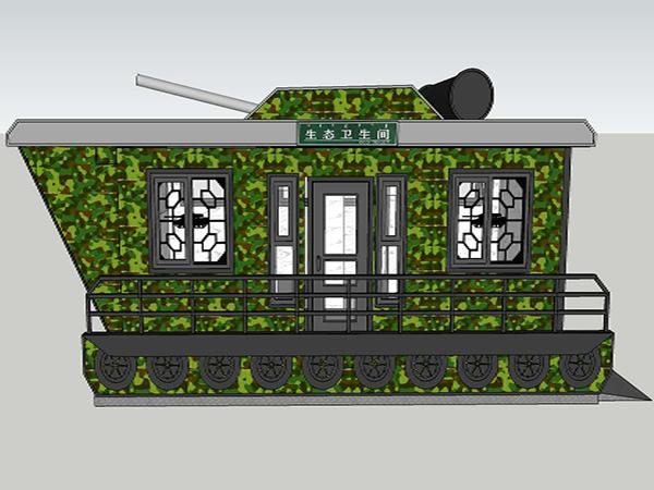 青山区坦克型装配式厕所