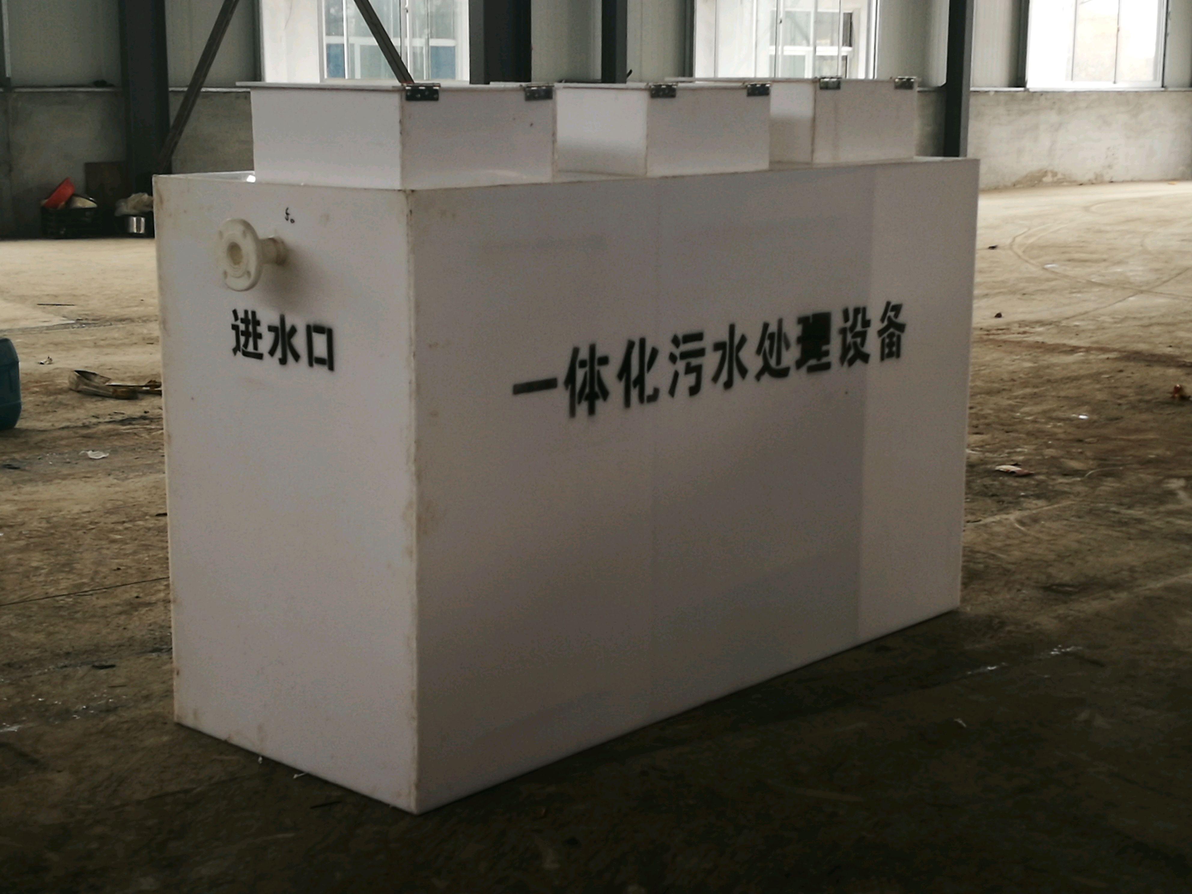 MBR一体化污水处理设备的优点
