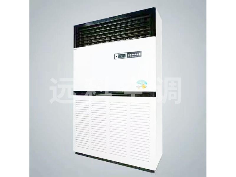 立式空调机组