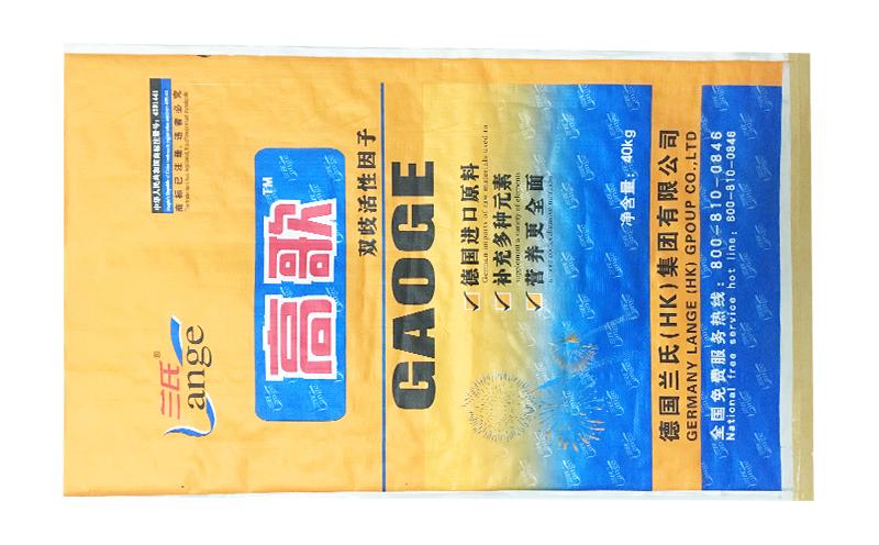 塑料编织袋的生产工艺及应用范围概述