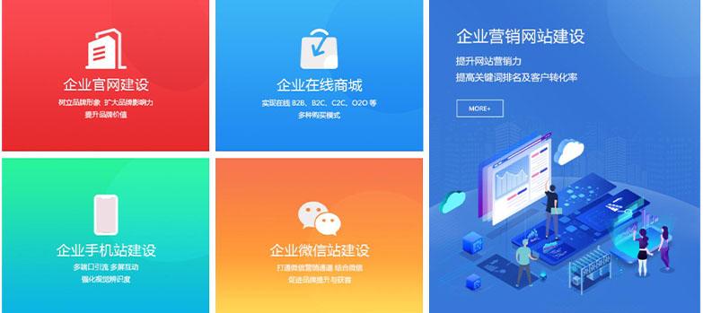 内蒙古网站制作策划的简介
