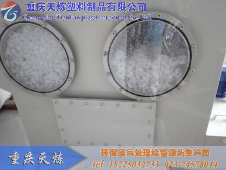 空心球填料卧式水喷淋塔