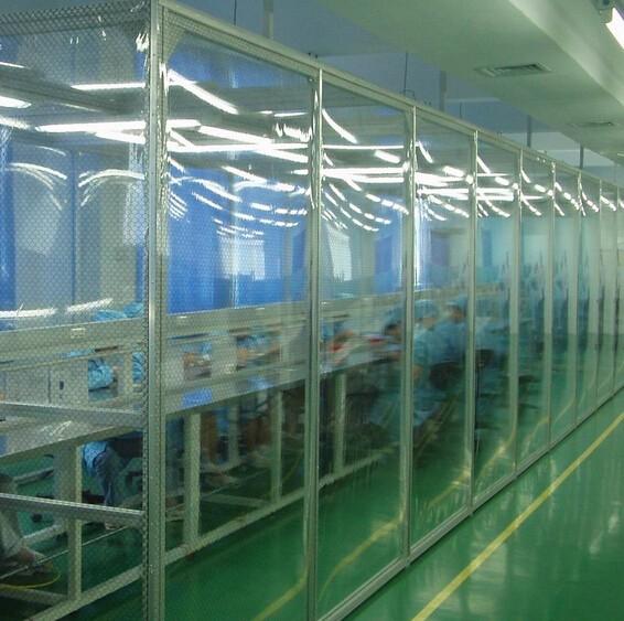 万级(10000)防静电网格帘洁净棚