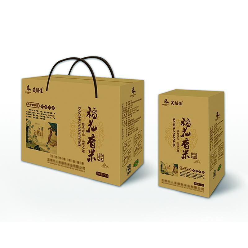 大米的真空包装及影响其贮藏的因素