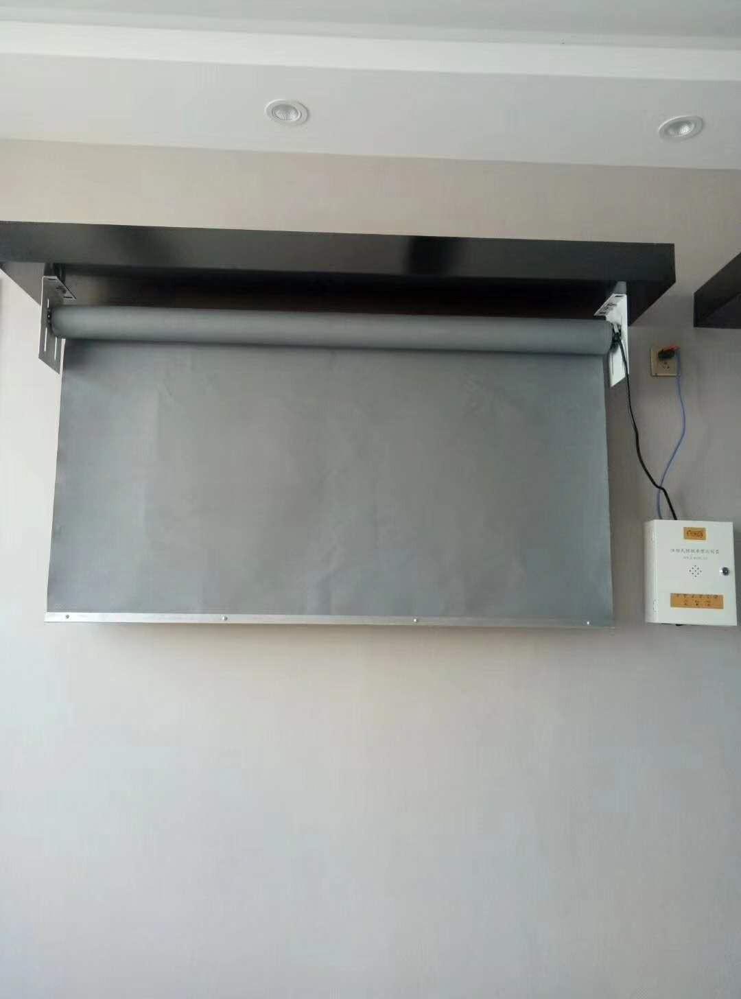 固定挡烟垂壁的结构和工作方法