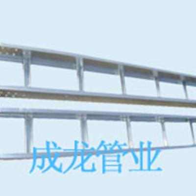 電纜橋架價格
