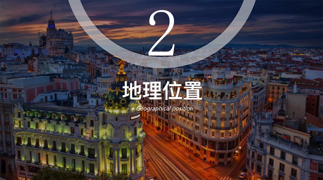 马德里-市区-别墅-60万欧-约420㎡-6室3卫(BLA 391-20190530-MAD)