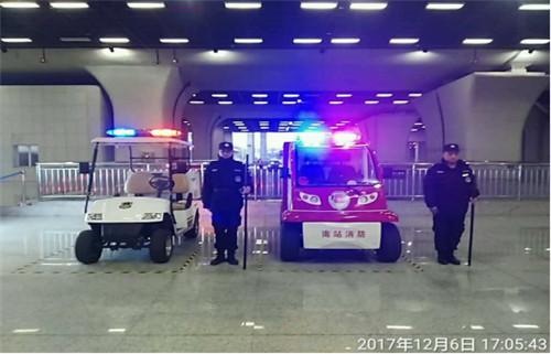 高铁站巡逻保安