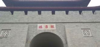 安徽仿古青砖有哪些使用优点