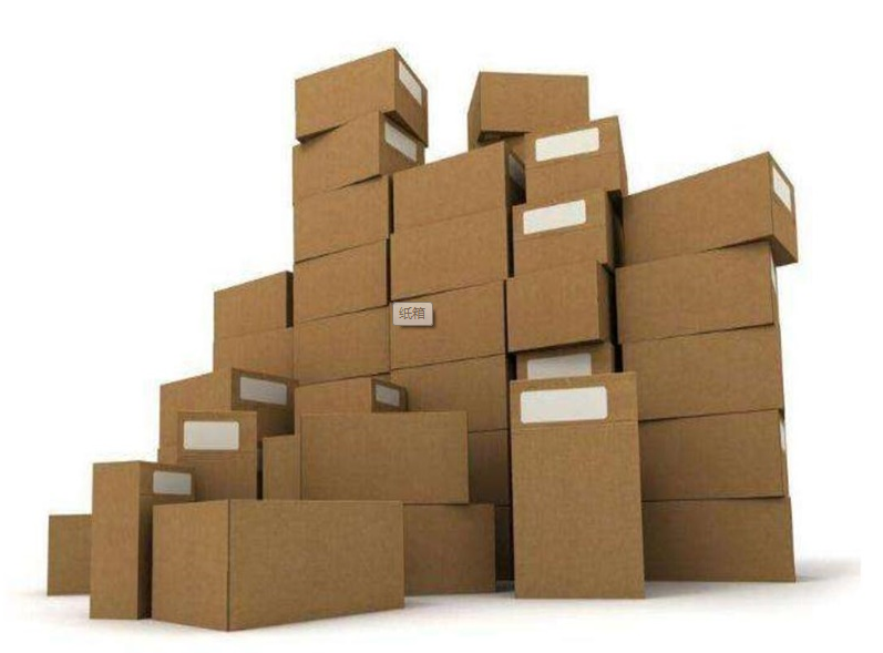 呼和浩特纸箱定做包装产品的优缺点以及常见包装形式