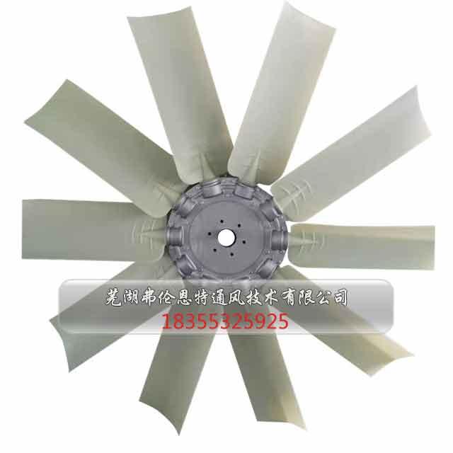 发电机风扇