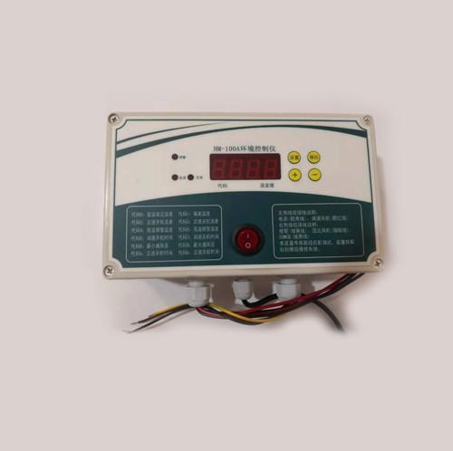 HM-100A环境控制仪