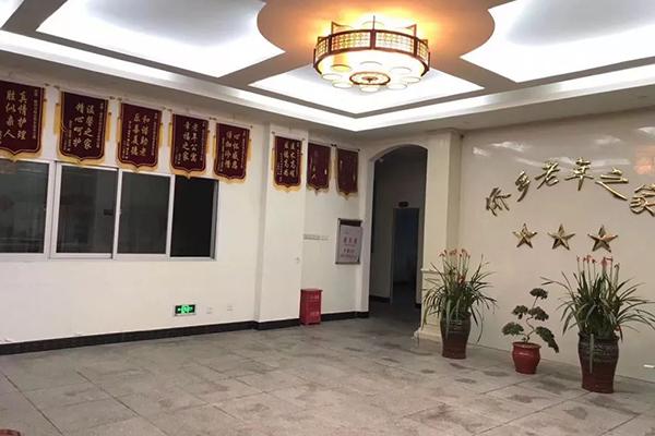 养老院入院大厅
