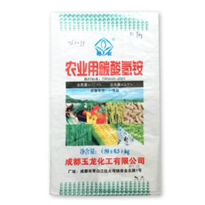 农业用碳酸氢铵肥料袋