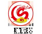 重庆市九龙坡区巴渝职业培训学校