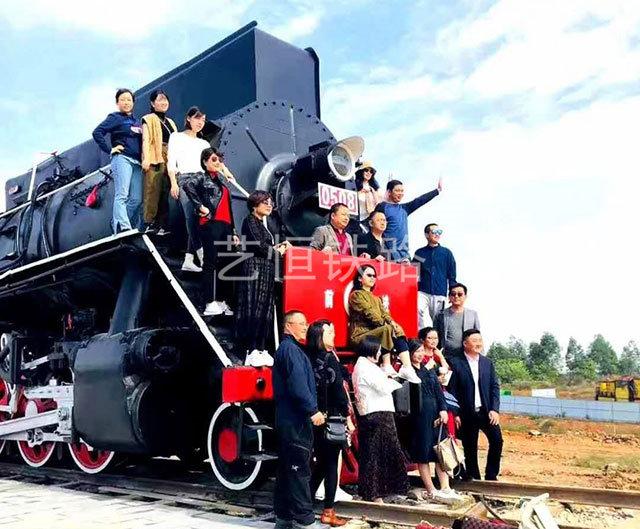 眉山前进型蒸汽机车