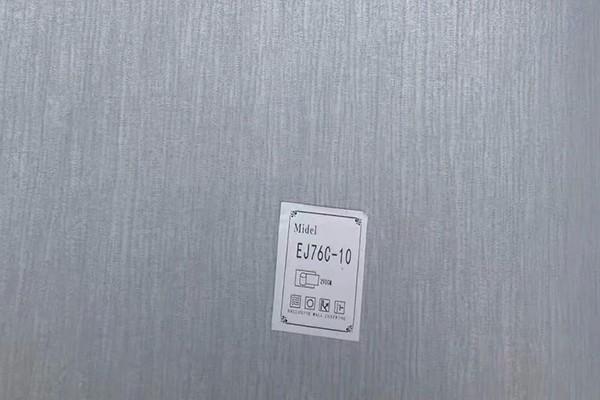 EJ76C-10