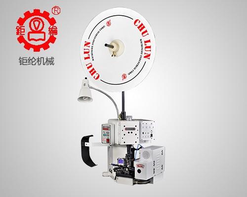 C3-2.5s high speed belt stripping and pressing machine