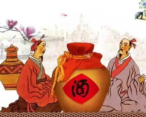 黄酒起源传说