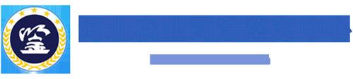 河北农业司法万博max手机登录版中心