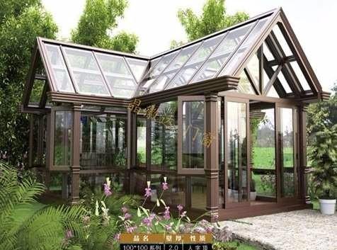 阳光房设计风格你要了解的有哪些特点