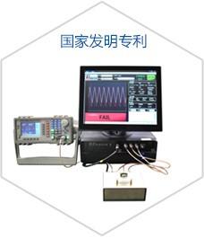 高频变压器共模噪音耦合测试仪