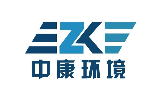 江苏中康环境保护工程有限公司