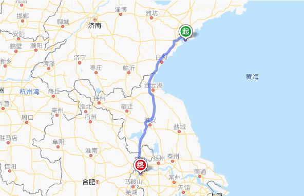 青岛到泰州危险品运输
