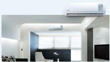 格力家用Free系列直流变频多联空调机组