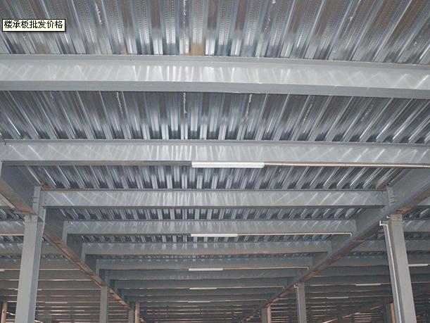 楼承板为什么会漏雨