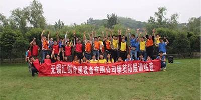 2016.5.29常州溧阳欣龙生态园汇创拓展活动