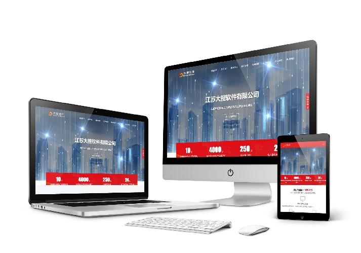 如何挑选适合自身的网站建设公司