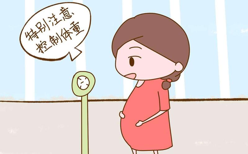 孕妇为什么要测量体重,怎么准确测量?