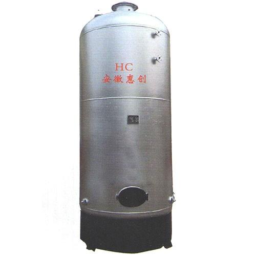 生物質鍋爐