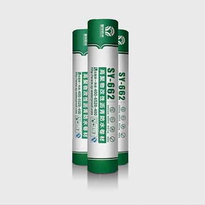 SY-662高聚物改性沥青防水卷材