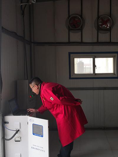 氮氧分析仪
