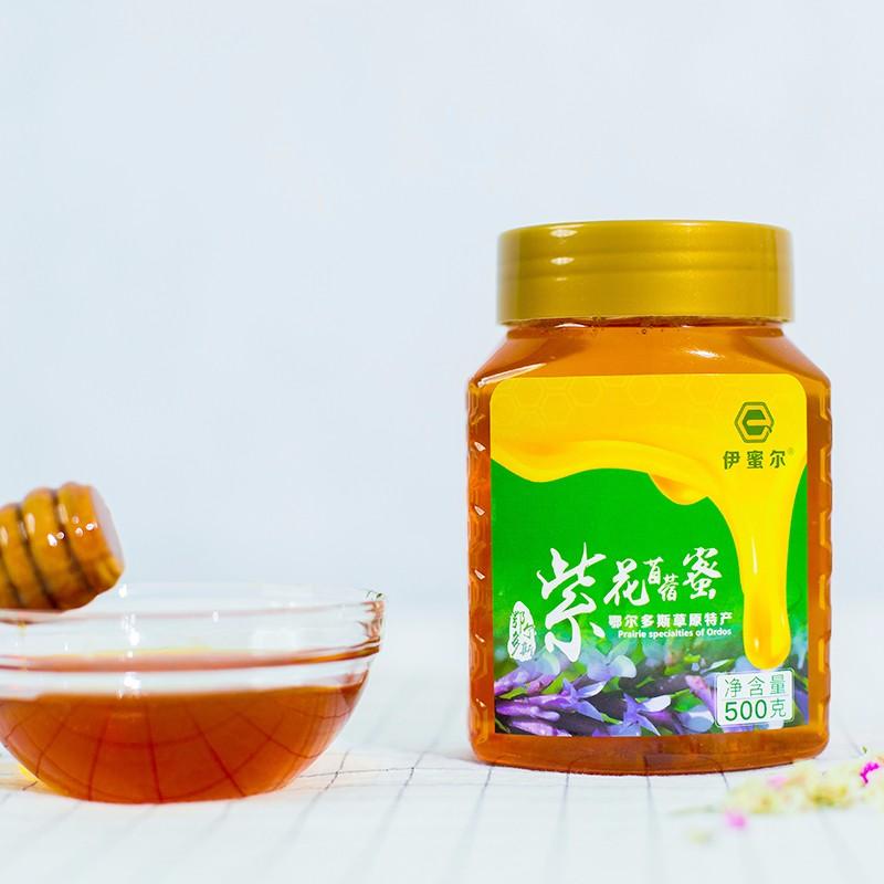 福州哪家蜂蜜供应商