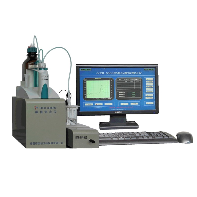 GCPH-3000油品酸碱值测定仪