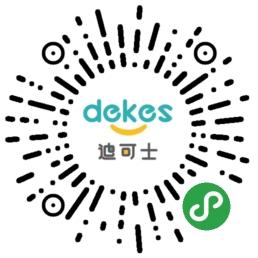 外卖餐饮小程序——迪可士云霄县佩奇餐饮店