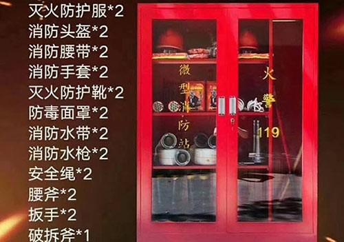 Mini fire station