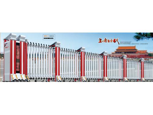 电动伸缩门A5-H8021