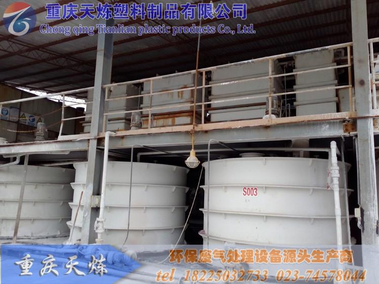 化工厂聚丙烯贮罐使用现场