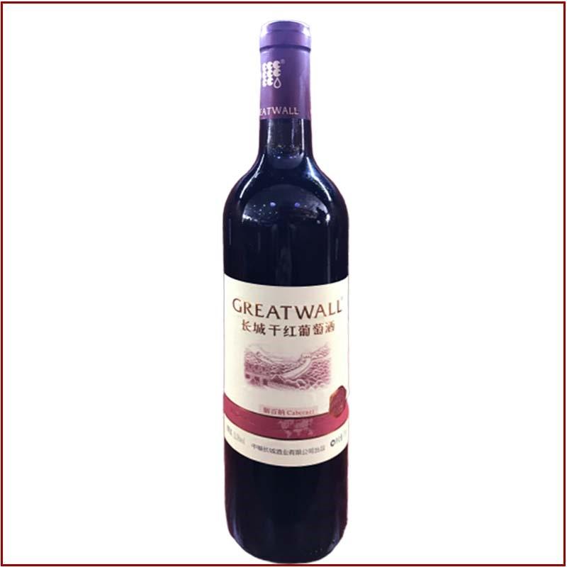 灌南和为贵酒业教你正确判断一款酒是什么葡萄酿造的
