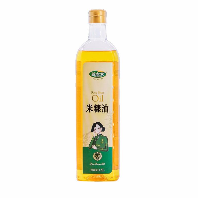 特制纯甄系列1.5L瓶装米糠油