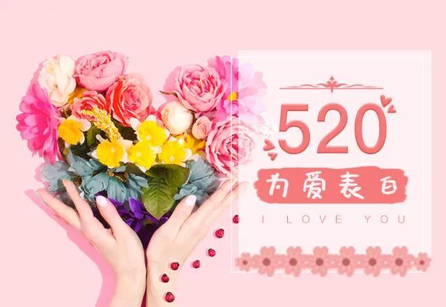 【520夫妻持证免门票】快来七星湖领取你的专属爱情福利!