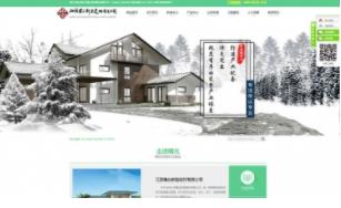 图片优化可以给扬州网站建设带来什么样的好处?